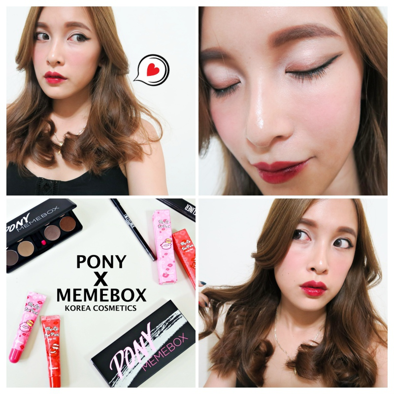 MEMEBOX PONY韓系彩妝