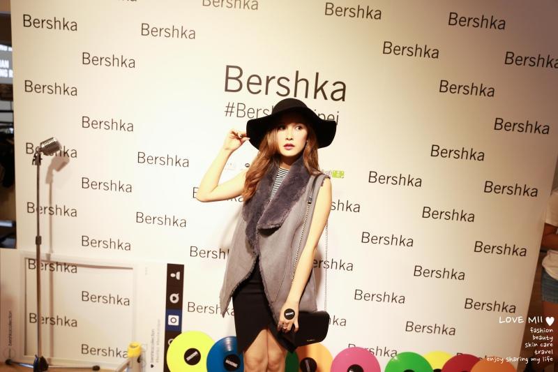 Bershka Taiwan