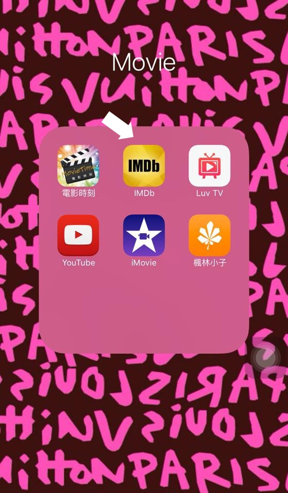 手機app推薦