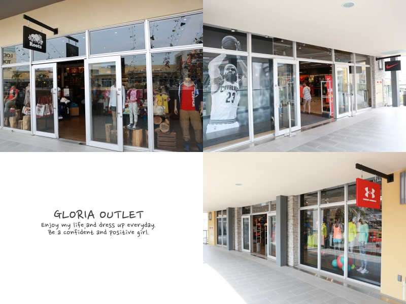 華泰名品城 Gloria Outlet