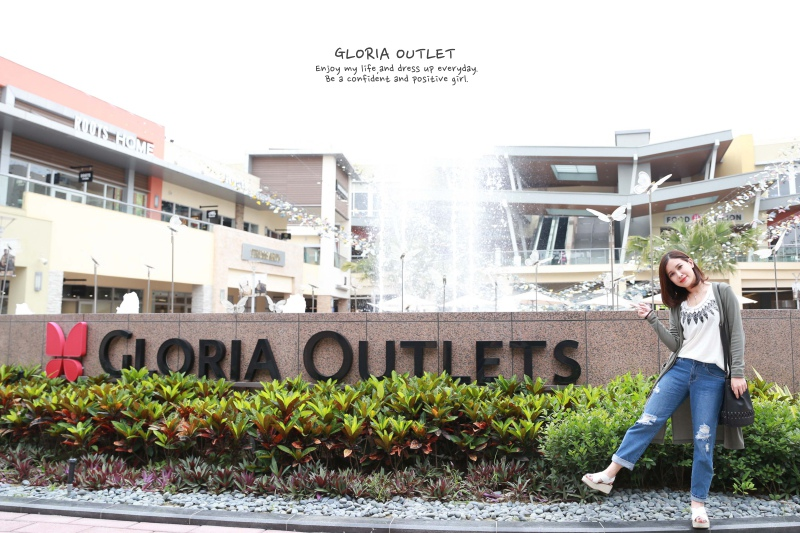 華泰名品城 Gloria Outlet