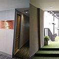 Well Hotel Bangkok