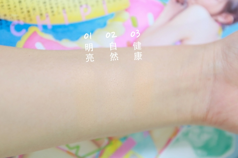 STARSUKI Spotlight 3D光效持色粉餅