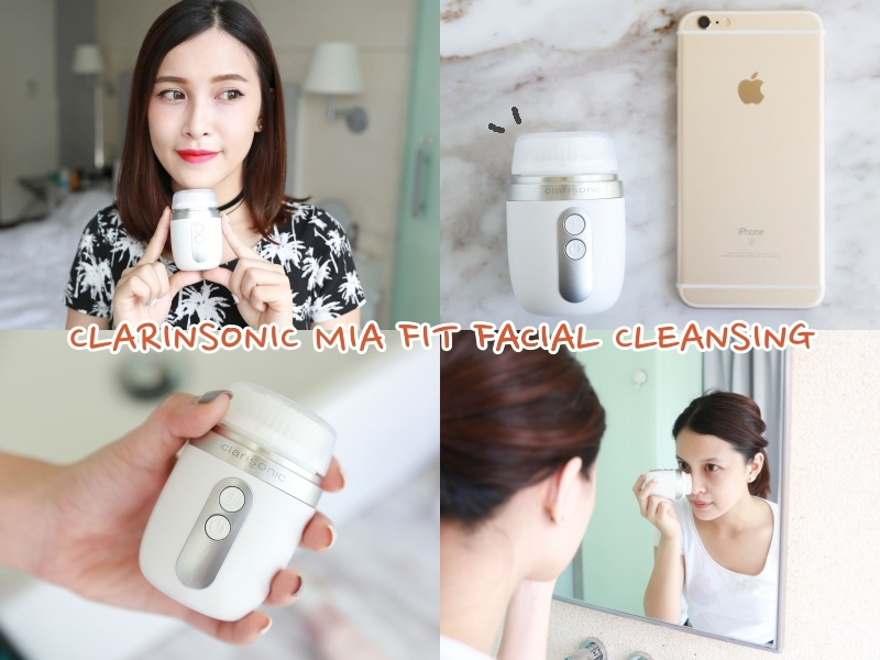 Clarisonic Mia Fit 音波淨膚儀