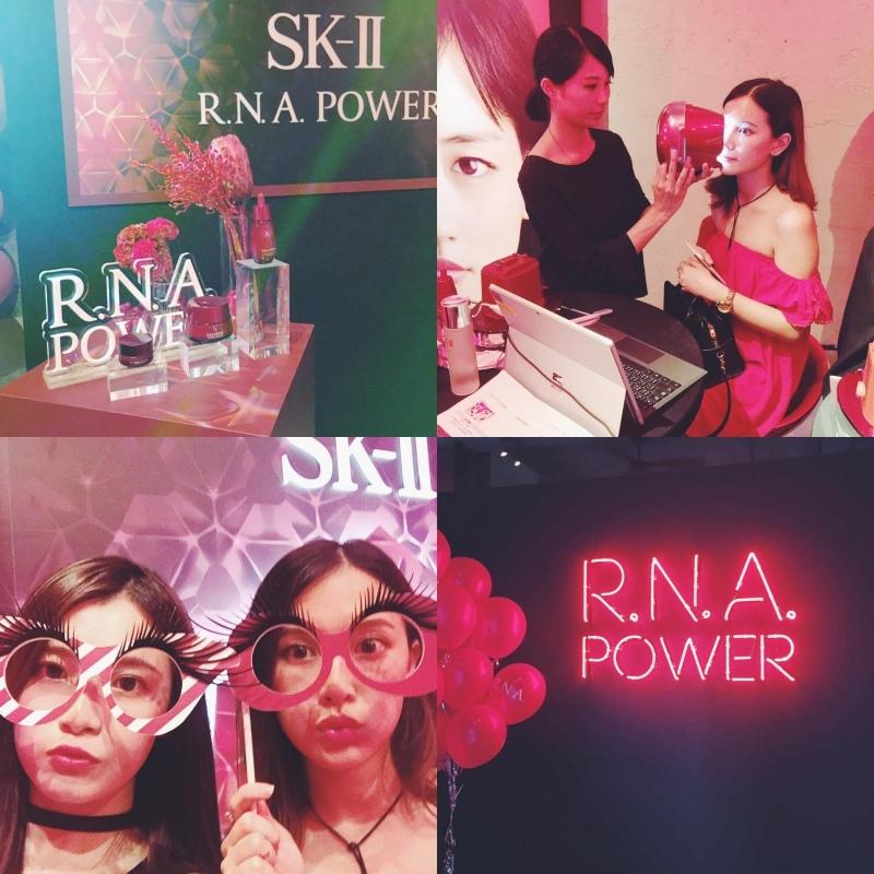 SKII RNA超肌能緊緻系列