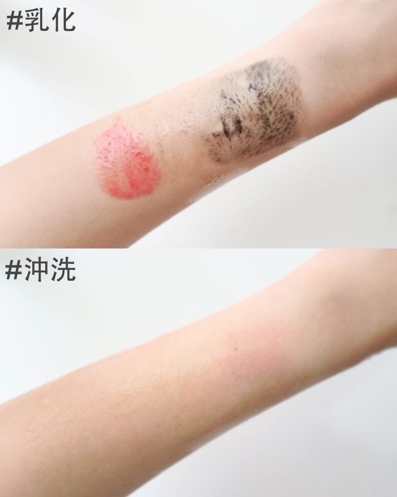 DHC深層卸妝油
