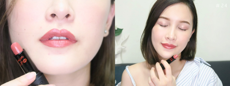 Clio 魔幻吻痕光感持色唇膏