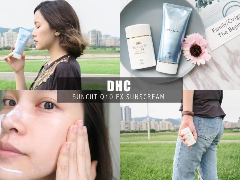 DHC金靚白水感防曬乳