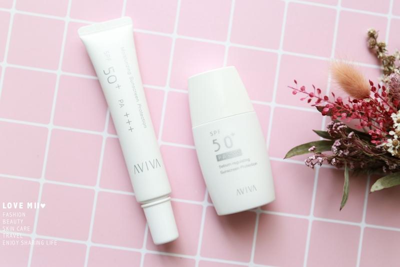 AVIVA控油保濕防曬乳/水潤保濕防曬霜