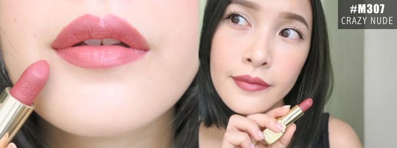 嬌蘭 KISSKISS MATTE法式之吻華唇膏