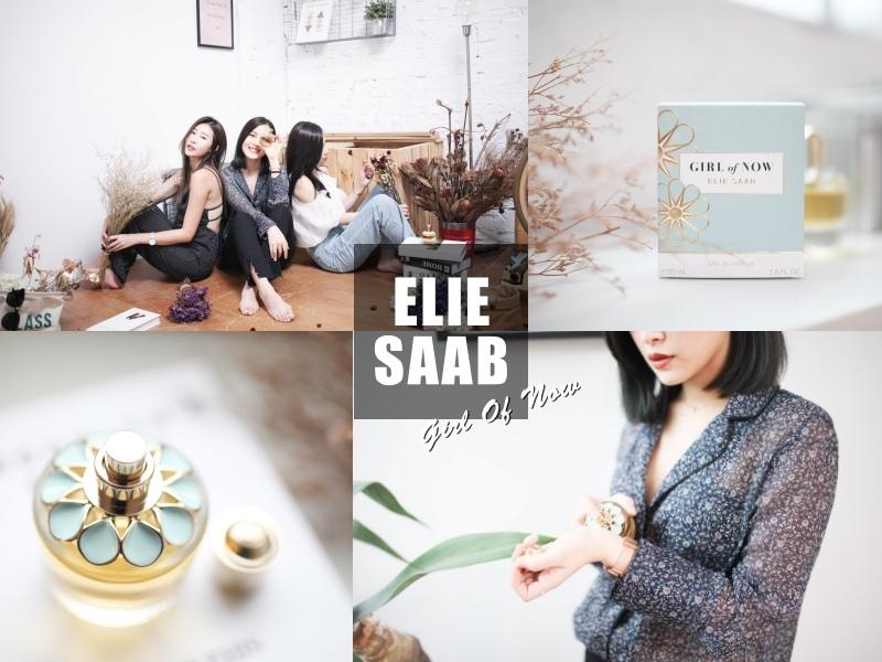 ELIE SAAB香水