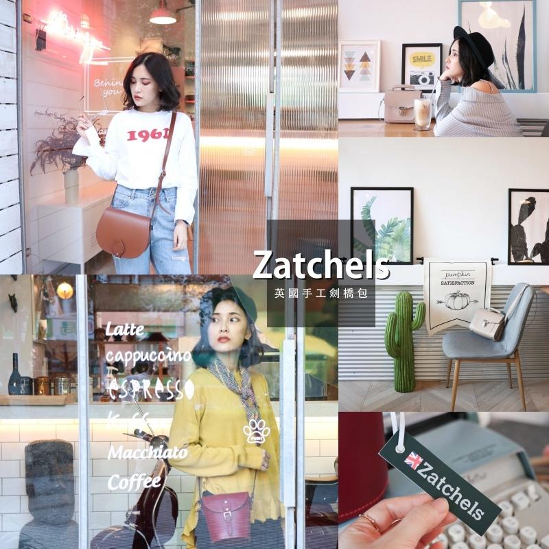 Zatchels英國劍橋包