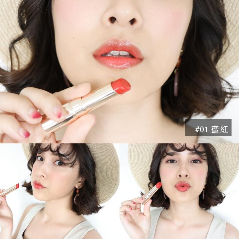 Opera Lip Tint渲漾水色唇膏