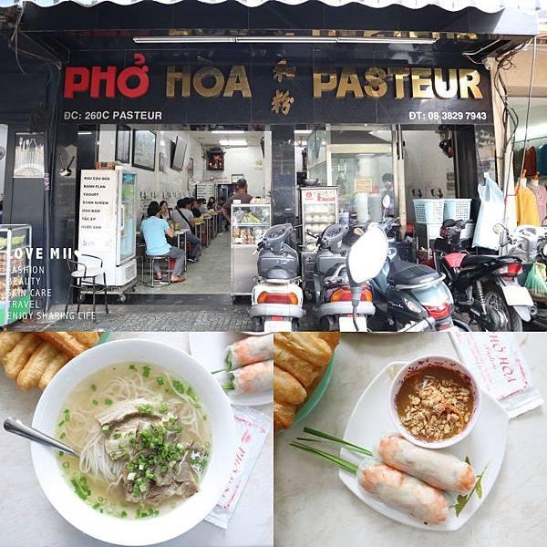 越南胡志明市自由行