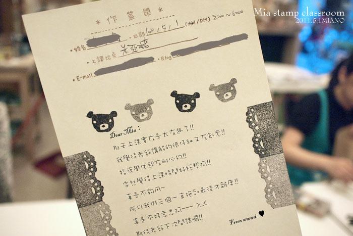 letter拷貝.jpg