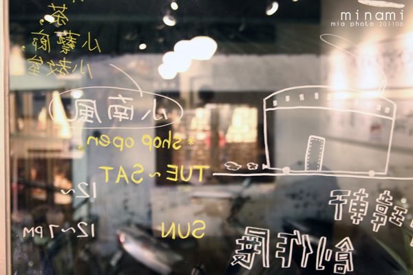 IMG_6600拷貝.jpg