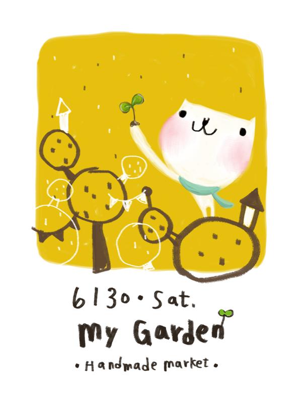 garden market.jpg