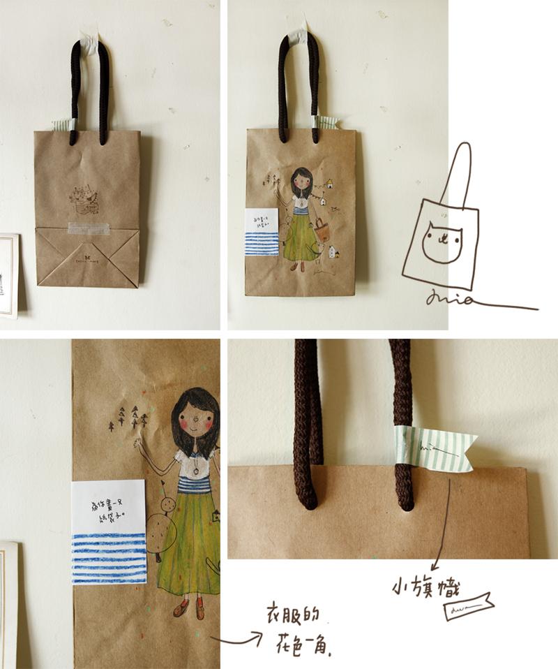 紙袋子01.jpg