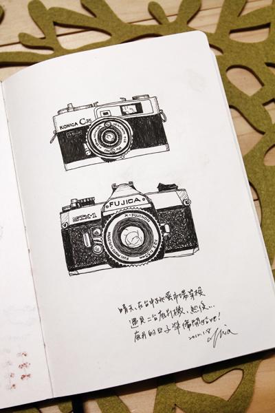 _MG_9305.JPG
