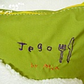 上面就有JEGO 給你吃給你吃
