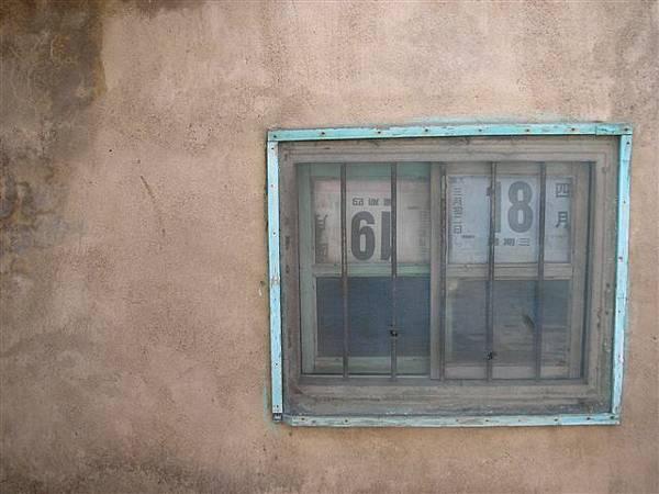 星期三?星期四?是幾號窗口?