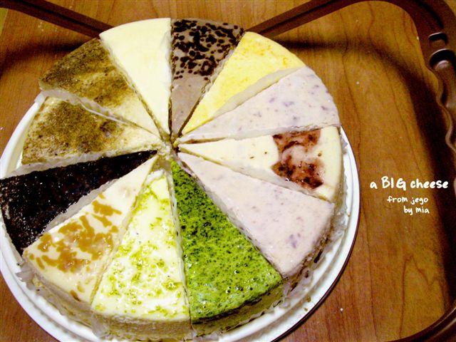 從花蓮噗噗噗來了一大個起司蛋糕!!!