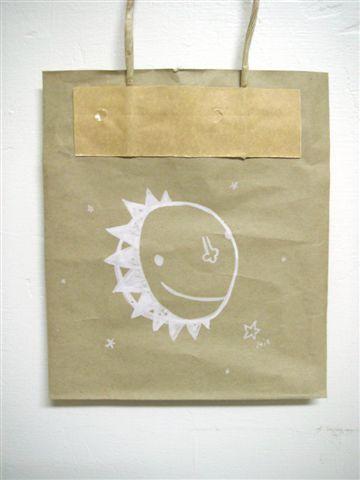紙袋當畫布  只有太陽
