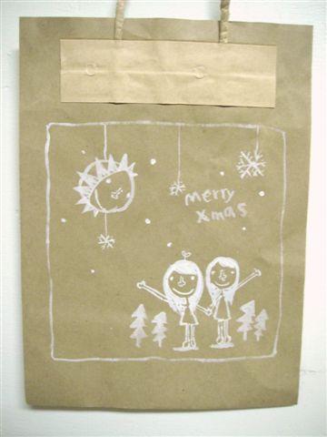 紙袋當畫布  給汶璇的