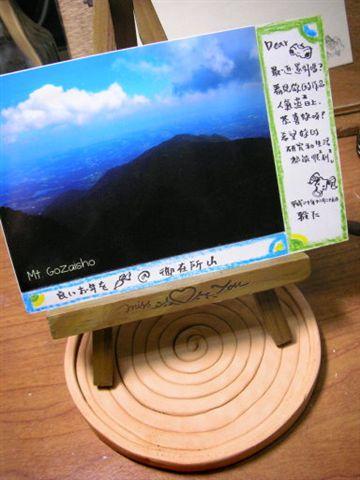P1177934.JPG
