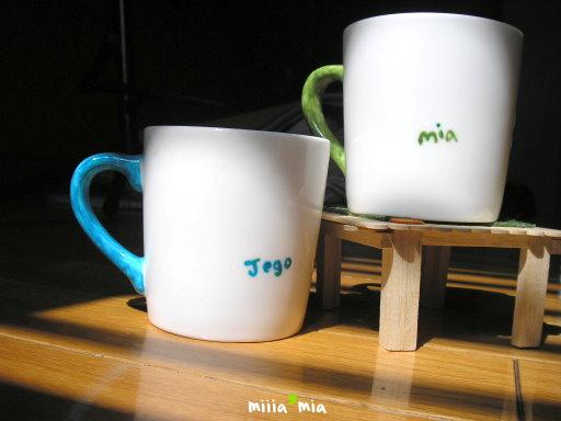 mia&jego杯