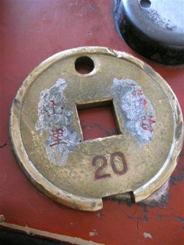要跟下一站的站長聯繫取得這一塊銅牌。7.80年前的設計真是好驚人