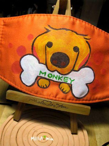 這隻狗就叫做monkey