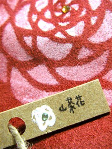 """這一系列的口罩是以""""山茶花""""之名來設計的"""