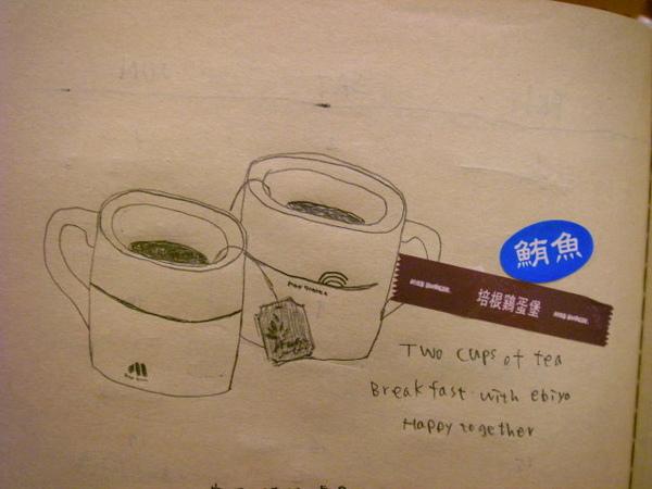 與浩呆的MOS早餐買一送一