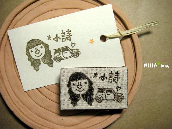 小詩開MINI!(台MINI讓我眼睛差點瞎了...)