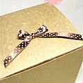 It's a gift!!!