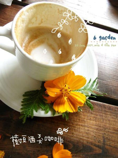 6garden:樹豆酒釀咖啡