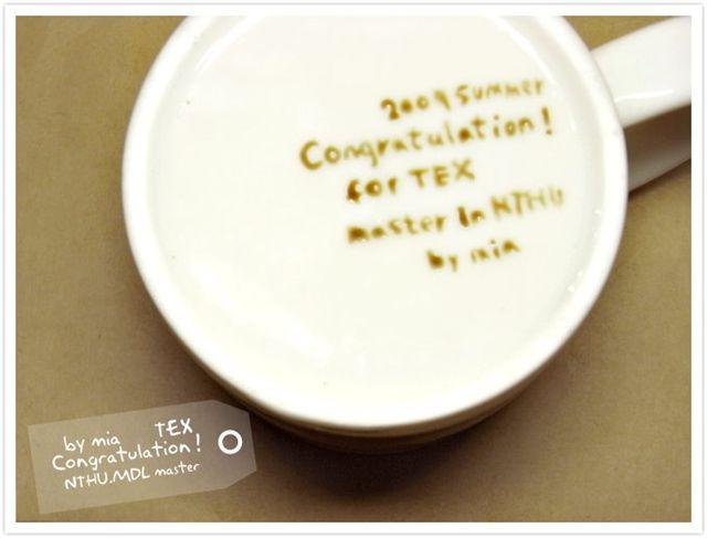 TEX的畢業禮物:這是底面