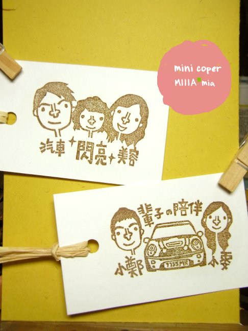 MINI:洗車店+愛的MINI