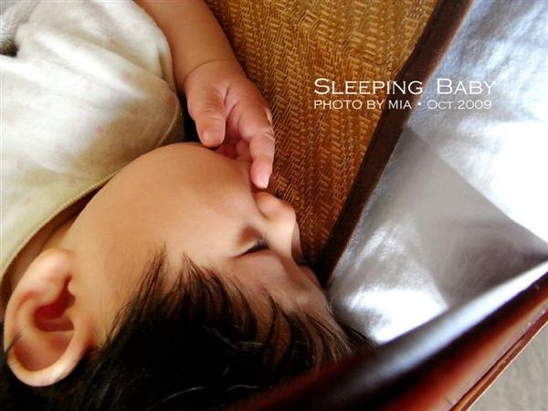 阿~熟睡的寶貝