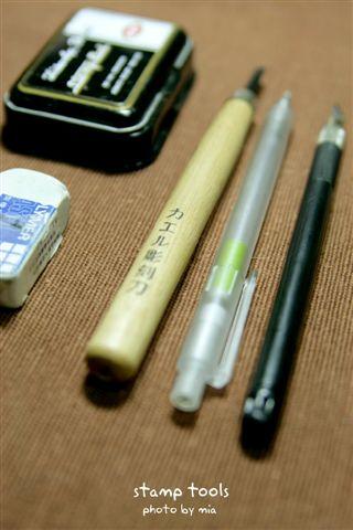 印章工具,一直以來
