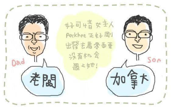 手繪1.jpg