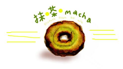 macha.jpg