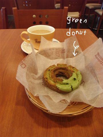 抹茶甜甜圈