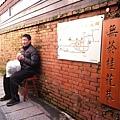 來到南庄最著名的桂花巷!