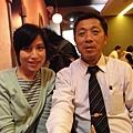 兩個壽星:我和爸爸!今天壽星用餐五折!