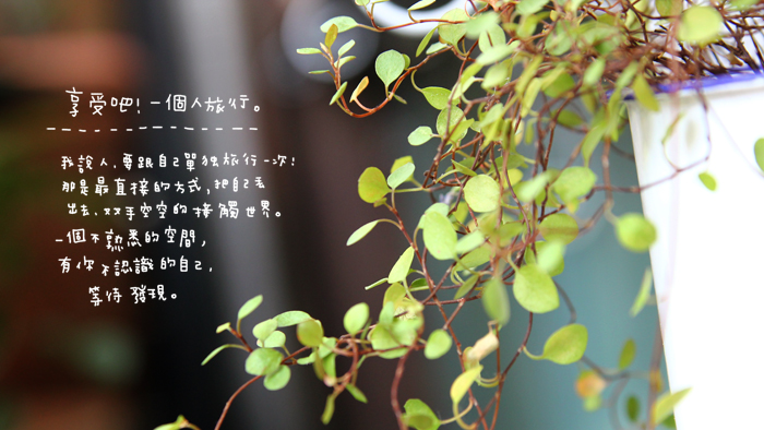 IMG_5501拷貝.jpg