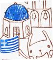 Miwa,希臘