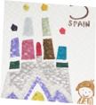 Eva,西班牙