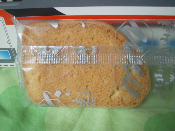 高鐵紀念品-餅乾背面